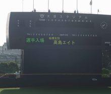 高島エイト.jpg