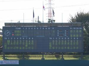 11月3日東武鉄道杯①.JPG