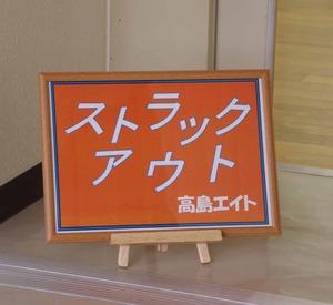 20190720夏祭り②.JPG